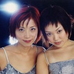 Cibo Matto Reunite, Announce Headlining Tour and New Album