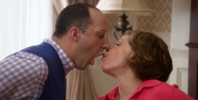 "Outtake from ""Arrested Development"" season four episode"