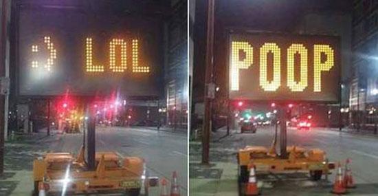 LOL Poop