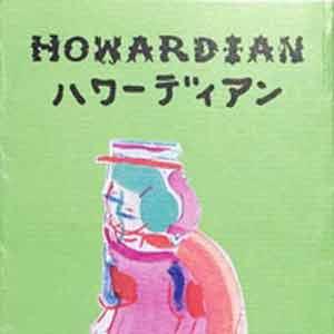 howardian-feat